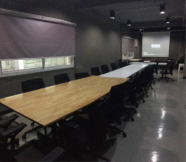 Meeting Room L