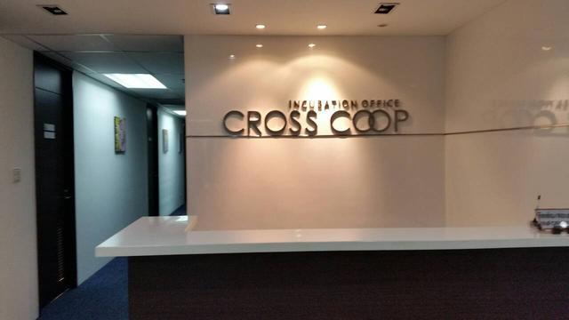 Crosscoop (Thailand)