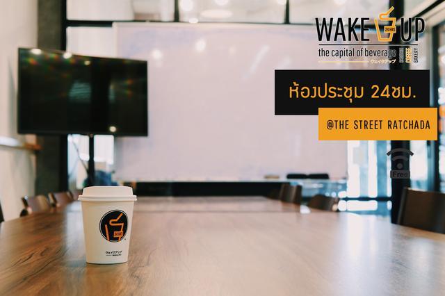 Wake up the street meeting room