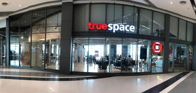 True Space Sermthai Complex