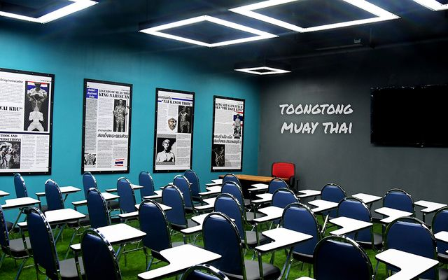 Toongtong Classroom