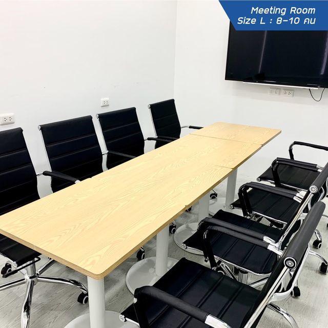 Meeting Room A (สำหรับ 10 - 12 คน)