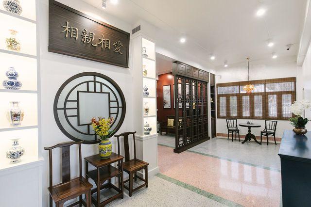 Chinese Vintage Room