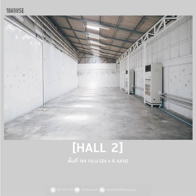 Party (Hall 2)