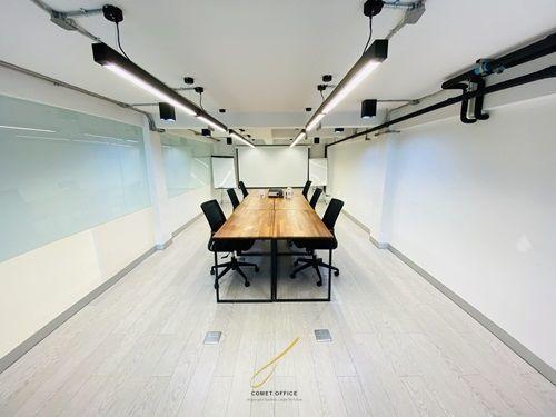 Comet Office