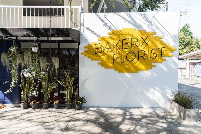 Baker x Florist
