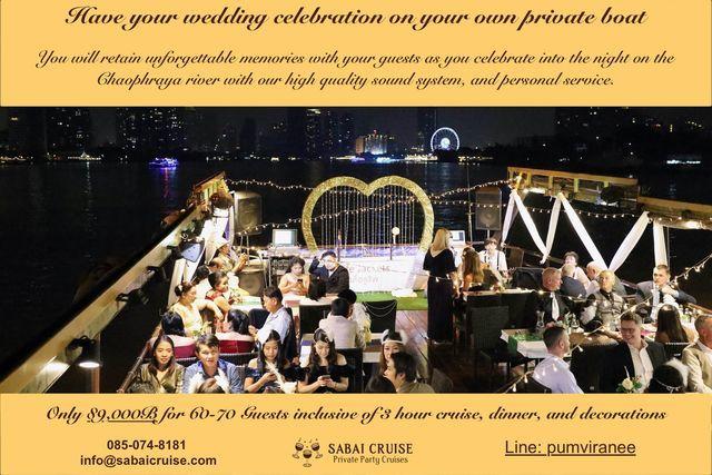 1592922378-Wedding Poster.jpg