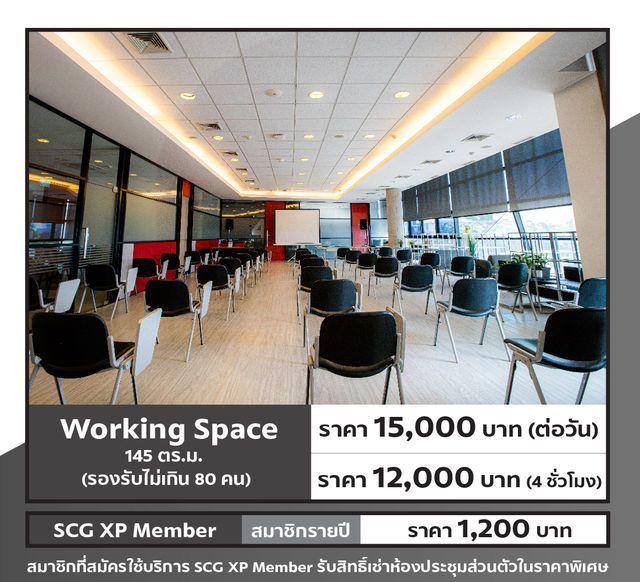 1606203369-AW LINE (ExSpace) size 1000x1100 px-03.jpg