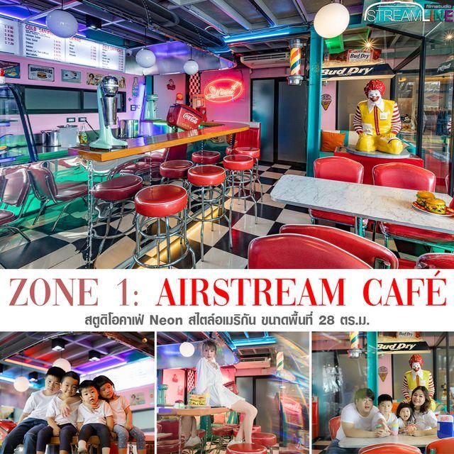Zone 1: Airstream Café Studio café