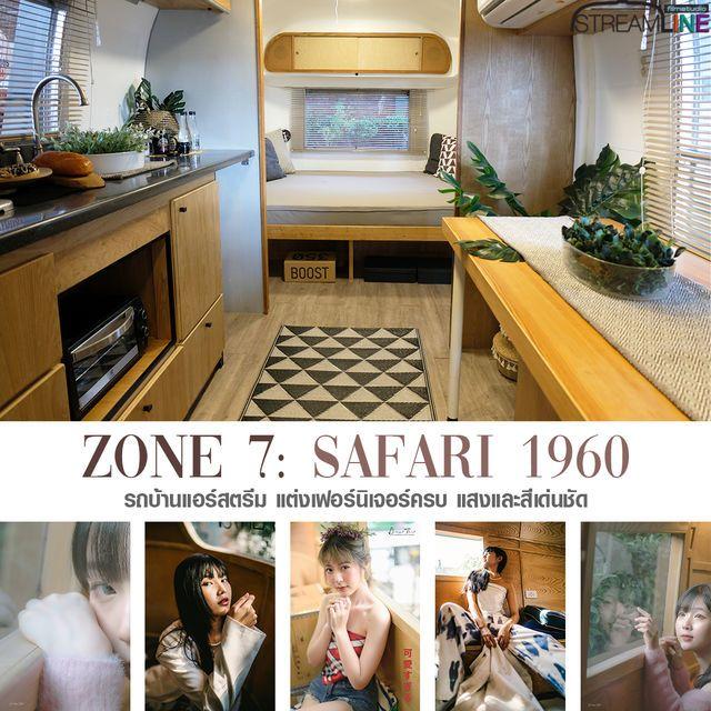 Zone 7: Safari RV