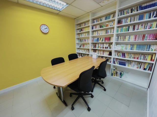 Meeting Room No.37