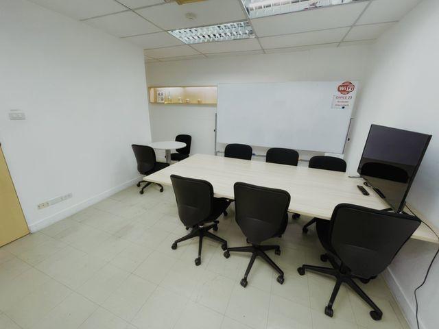Meeting Room No.19